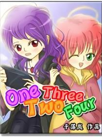 OneTwoThreeFour