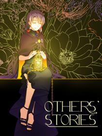 OTHERS STORIES